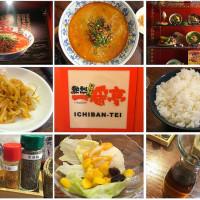台北市美食 餐廳 異國料理 日式料理 熱烈一番亭(青島西路店) 照片