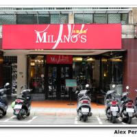 台北市美食 餐廳 異國料理 義式料理 米蘭意廚(忠孝店) 照片