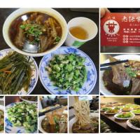 台北市美食 餐廳 中式料理 麵食點心 老張牛肉麵店 照片