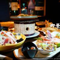 台北市美食 餐廳 異國料理 日式料理 御景日本料理 照片
