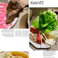 台北市美食 餐廳 火鍋 涮涮鍋 鍋膳新京都 照片