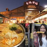 台北市美食 餐廳 火鍋 涮涮鍋 鍋加鍋一鍋一燒 (南陽店) 照片