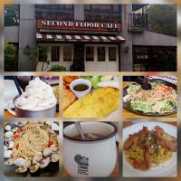 台北市美食 餐廳 異國料理 美式料理 貳樓餐廳 Second Floor Cafe (公館店) 照片