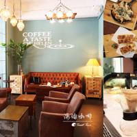 台北市美食 餐廳 咖啡、茶 咖啡館 海倫咖啡 照片