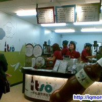 台北市美食 餐廳 飲料、甜品 飲料專賣店 一手私藏世界紅茶 (台北站前店) 照片