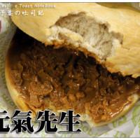 台北市美食 餐廳 飲料、甜品 飲料專賣店 元氣先生(中正店) 照片