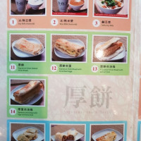 台北市 美食 餐廳 中式料理 中式早餐、宵夜 阜杭豆漿 照片