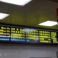 女子的休假計劃在阜杭豆漿 pic_id=5201845