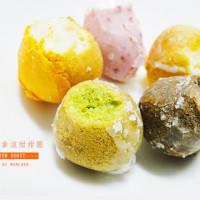 台北市美食 餐廳 烘焙 蛋糕西點 Mister Donut (站前店) 照片
