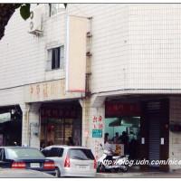 台北市美食 餐廳 中式料理 麵食點心 中原福州乾麵 照片