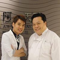 台北市美食 餐廳 中式料理 粵菜、港式飲茶 阿一天下 照片