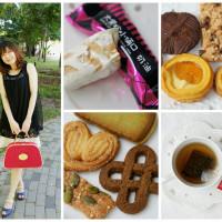 台北市美食 餐廳 烘焙 蛋糕西點 大黑松小倆口(總店) 照片