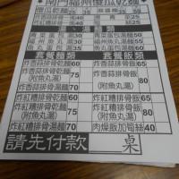 台北市美食 攤販 台式小吃 南門福州傻瓜乾麵 照片