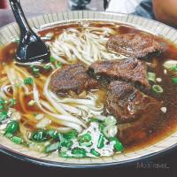 台北市美食 餐廳 中式料理 台菜 老饒牛肉麵 照片