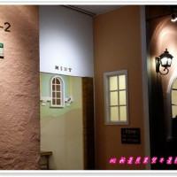 台北市美食 餐廳 異國料理 義式料理 Mint Pasta 義大利麵 照片