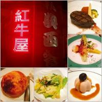 台北市美食 餐廳 異國料理 美式料理 紅牛屋 照片