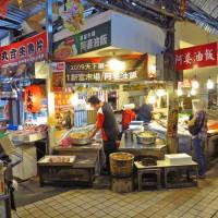 台北市美食 攤販 台式小吃 阿婆油飯 照片