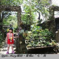 嘉義縣休閒旅遊 景點 景點其他 阿將的家 照片