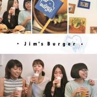 台北市美食 餐廳 速食 漢堡、炸雞速食店 Jim's Burger 照片