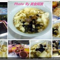 台北市美食 攤販 冰品、飲品 景美豆花 照片
