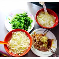 新北市美食 餐廳 中式料理 小吃 阿蝦古早味麵店 照片