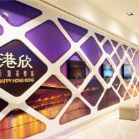 台北市美食 餐廳 中式料理 粵菜、港式飲茶 港欣新潮茶餐廳 照片