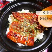 台北市美食 餐廳 異國料理 日式料理 廣島屋 照片