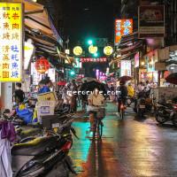 台北市美食 餐廳 中式料理 台菜 施家麻油腰花 照片