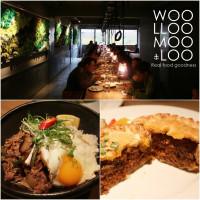 台北市美食 餐廳 異國料理 Woolloomooloo (信義店) 照片