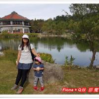 苗栗縣休閒旅遊 景點 公園 雪霸國家公園(汶水遊客中心) 照片