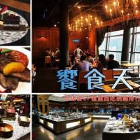 台北市美食 餐廳 異國料理 多國料理 饗食天堂 (台北信義店) 照片