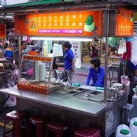 台北市美食 餐廳 飲料、甜品 甜品甜湯 城市愛玉飲料、甜品專賣店 照片