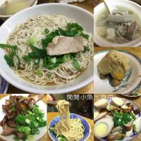 台北市美食 攤販 台式小吃 王記四神湯 照片