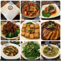 台北市美食 餐廳 中式料理 川菜 KIKI餐廳(東豐店) 照片