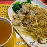 台北市美食 餐廳 中式料理 粵菜、港式飲茶 強記港式小館 照片