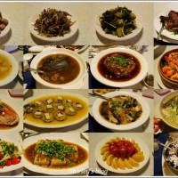 台北市美食 餐廳 中式料理 台菜 四季明私房菜 照片
