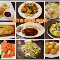 台北市美食 餐廳 中式料理 客家菜 五月雪客家私房珍釀堂 照片
