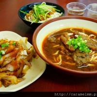 台北市美食 餐廳 中式料理 麵食點心 阿成牛肉麵 照片