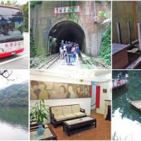 桃園市休閒旅遊 景點 紀念堂 後慈湖 照片