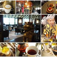 台北市美食 餐廳 咖啡、茶 歐式茶館 香格里拉台北遠東國際大飯店-李白居 照片