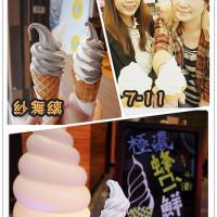 台北市美食 餐廳 異國料理 日式料理 紗舞縭極品集 照片