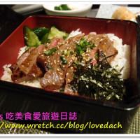 台北市美食 餐廳 火鍋 涮涮鍋 犇極.鍋物 照片