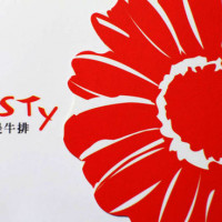 台北市美食 餐廳 異國料理 美式料理 西堤牛排 (羅斯福店) 照片