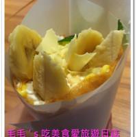 台北市美食 攤販 可麗餅 MOMI & TOY'S可麗餅 照片