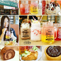 台北市美食 餐廳 咖啡、茶 咖啡館 丹堤咖啡 (忠孝敦化店) 照片