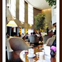 台北市美食 餐廳 咖啡、茶 咖啡館 香格里拉台北遠東國際大飯店-大廳茶軒 照片