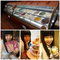 台北市美食 餐廳 飲料、甜品 冰淇淋、優格店 Häagen-Dazs (敦南旗艦店) 照片