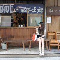 台北市美食 餐廳 餐廳燒烤 燒肉 麻醉坊川味創意燒肉 照片