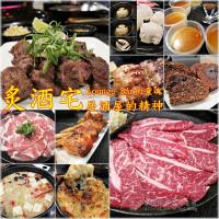 台北市美食 餐廳 異國料理 日式料理 炙酒宅居酒屋 照片