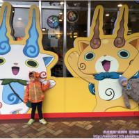 台北市美食 餐廳 速食 漢堡、炸雞速食店 麥當勞(台北光復店) 照片